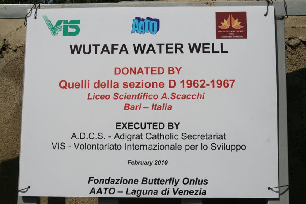 Wutafa (10)