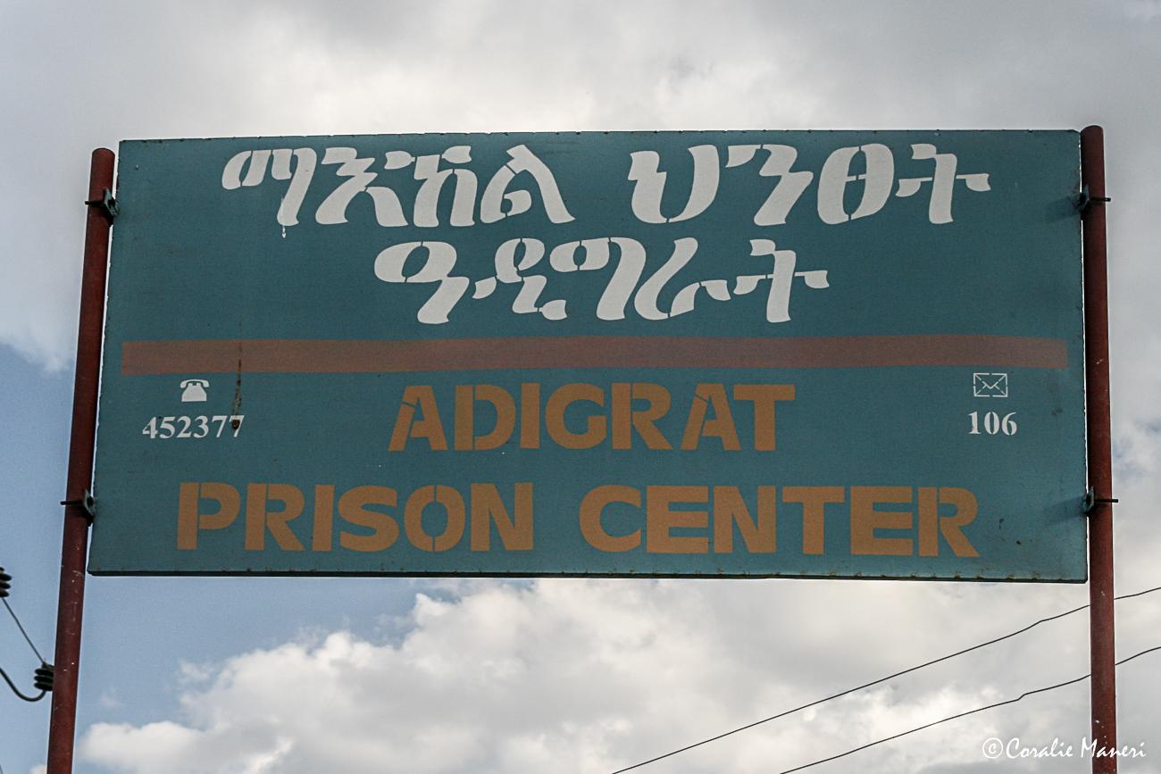 ethiopia 2010 248