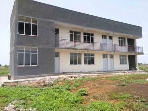 Progetto di Humera (Etiopia)